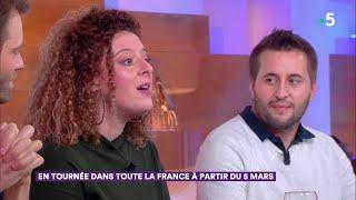 Au dîner avec Trois Cafés Gourmands ! - C à Vous - 18/01/2019
