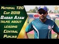 Babar Azam talks about leading Central Punjab | National T20 Cup 2019 thumbnail