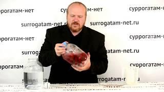 Настойка из клубники классический рецепт