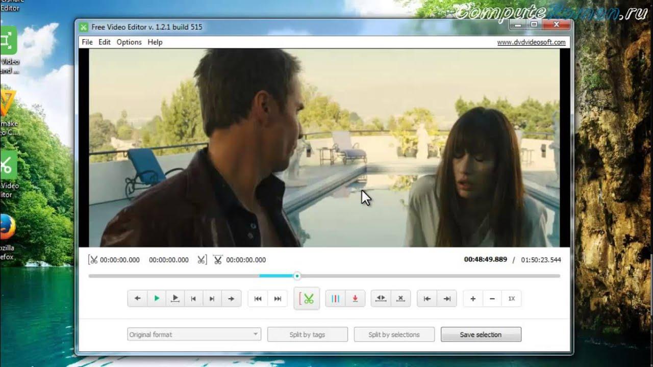 Программы для обрезки видео vob