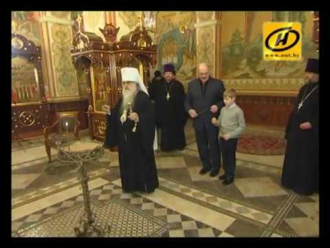 Президент Беларуси посетил Храм Всех Святых в Минске