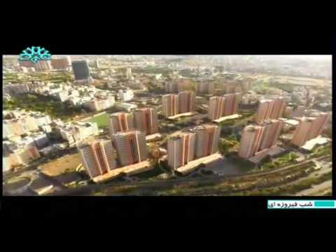دورنماهایی زیبا از مجتمع مسکونی آسمان تبریز Aseman town in Tabriz