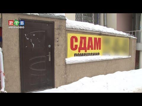 В Иванове детский сад соседствует с сауной