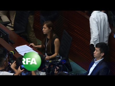 Stand-Off in Hong Kong Legislature over Pro-Independence Oaths | Radio Free Asia (RFA)