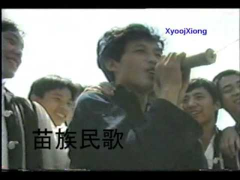 苗族民歌 Miao/Hmoob Suav Kwv Txhiaj : Lub Xeev Yunnan - Wenshan/Roob Kuj