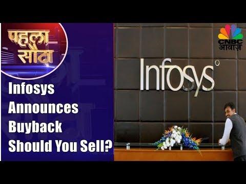 Infosys Announces 13,000Cr Buyback | Should You Sell? | Pehla Sauda | CNBC Awaaz
