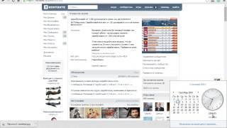 видео Заработок в соц сетях ВКонтакте, Одноклассниках