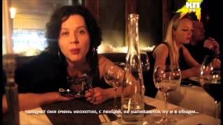 видео Куршевель