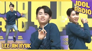 Baixar [IDOL RADIO] LEE JINHYUK ♥Girl Group Random Dance♥