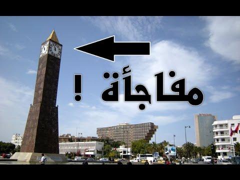 تونس 10 معلومات مفاجئة ! ستجعلك تحبها أكثر !