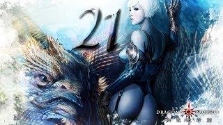 Shax töten, Drachen meucheln und....GRAS PFLÜCKEN! - Dragons Prophet - Teil 21