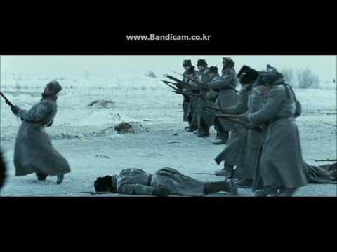Admiral 2008 (bayonet scene)