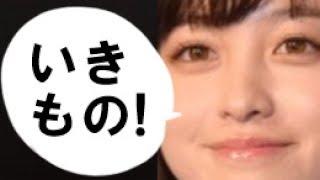 キャリアや年齢差(渡部篤郎49歳、橋本環奈18歳/31歳差) のある...