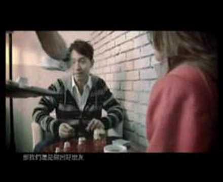 吳彤Denis Ng - 手牽手Holding Hands Music Video