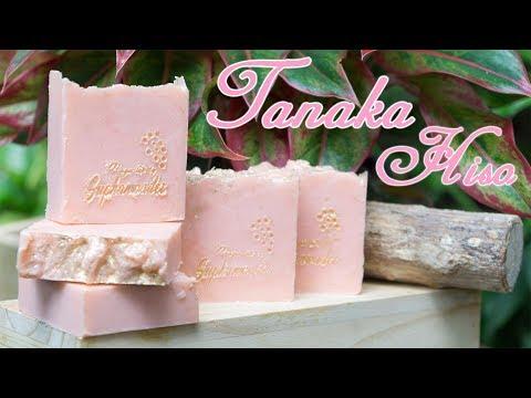 การทำสบู่ทานาคา ไฮโซ  - How to Make Thanaka Soap