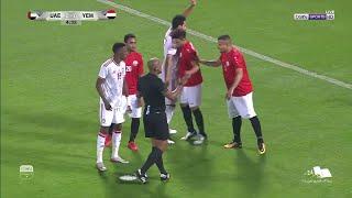 مباراة الإمارات واليمن بث مباشر - خليجي 24 | تعليق عامر الخوذيري