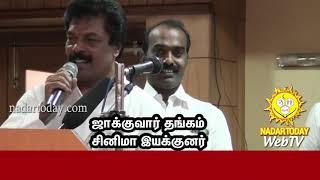 Gambar cover Captain Prabhakaran BirthDay Celebration- Part-3
