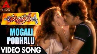 Chandralekha Movie  Mogali Podhalu Video Song - Nagarjuna, Ramya Krishnan, Isha Koppikar