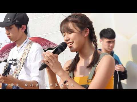【Music Live】黃淑蔓 Feanna Wong - 差一點我們會飛 - YouTube