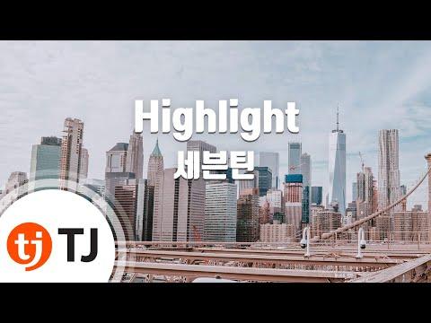 [TJ노래방] Highlight - 세븐틴(Seventeen) / TJ Karaoke
