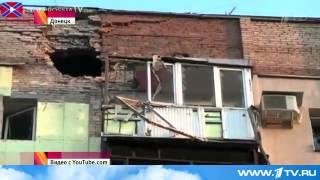Сегодня продолжаются сильнейшие удары по Донецку