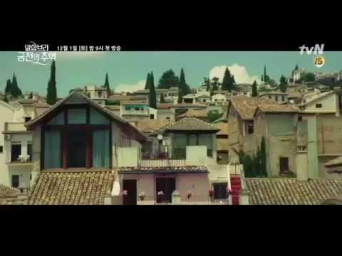 download memories of alhambra drakorindo