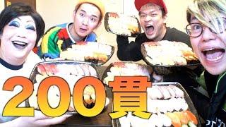 爆食いオネェと寿司200貫で大食いバトル‼︎