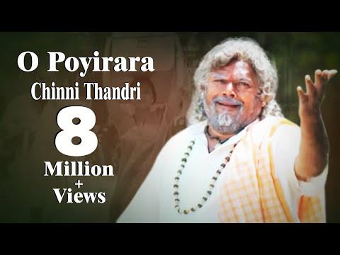 Rajyadikaram Songs - O Poyirara Chinni Thandri Song - R. Narayana Murthy