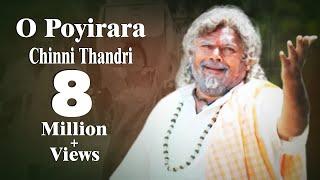 Download lagu Rajyadikaram Songs O Poyirara Chinni Thandri Song R Narayana Murthy MP3