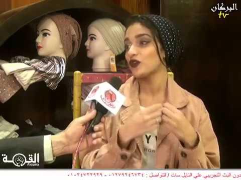 908d35ff4ef25 امال ياسر الشربيني مصممة الازياء وصاحبة مولي للازياء ببورسعيد في حوار مع  برنامج القمه