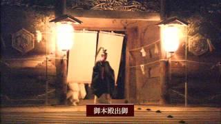 Download lagu 出雲大社平成の大遷宮
