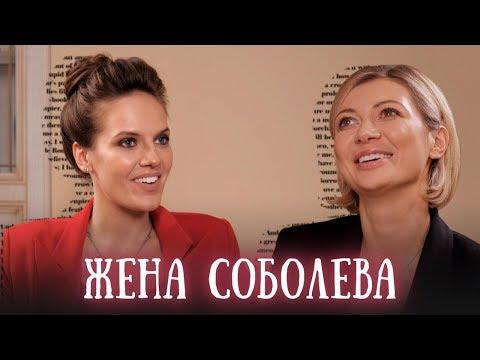 Сторис#2 | Жена Соболева – про бизнес и мужа Президента. Как похудеть на 30 кг 18+