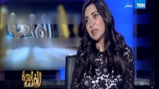مساء القاهرة - رئيس المؤتمر الشعبي اللبناني... الجيش اللبناني لم يتداخل حتي الان فى السياسة