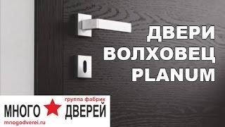 видео Двери из массива: входные двери высокой прочности в квартиры