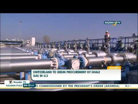 Switzerland to begin procurement of shale gas in US  - Kazakh TV