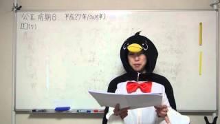2015H27大阪府高校入試前期入学者選抜英語B1-7