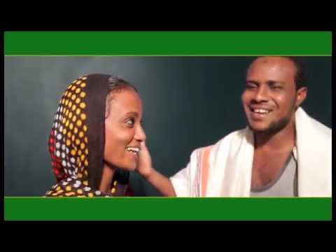 New Afar Music 2017 Mohamed Ali & Fatuma Mohamed  Nakku Manakusa