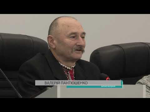 Зустріч з Богданом Патюшенком