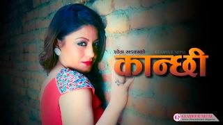 Nepali Movie Kanchhi Featuring Shweta Khadka Dayahang Rai