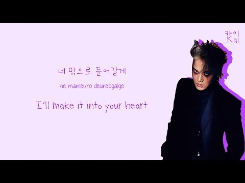 EXO (엑소) - Monster Lyrics (Color-Coded Han/Rom/Eng)