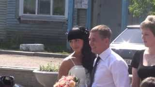 Свадьба. 27 июня 2013 года. Лесосибирск.