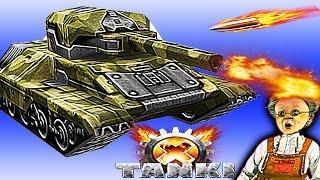 Новая МУЛЬТИК игра Танки X #11 онлайн игра как мультфильмы про танки икс онлайн видео для детей