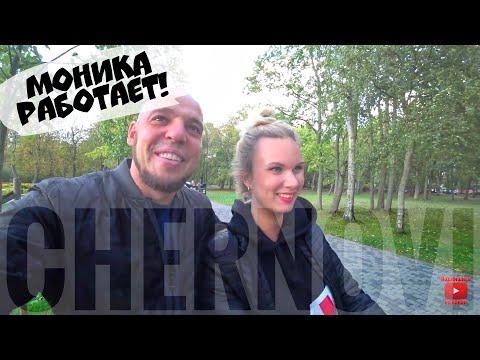 НАМ ПОВЕЗЛО   Би2 в Лиепае   Фаршированные перцы   серия 433 Черновы ТВ