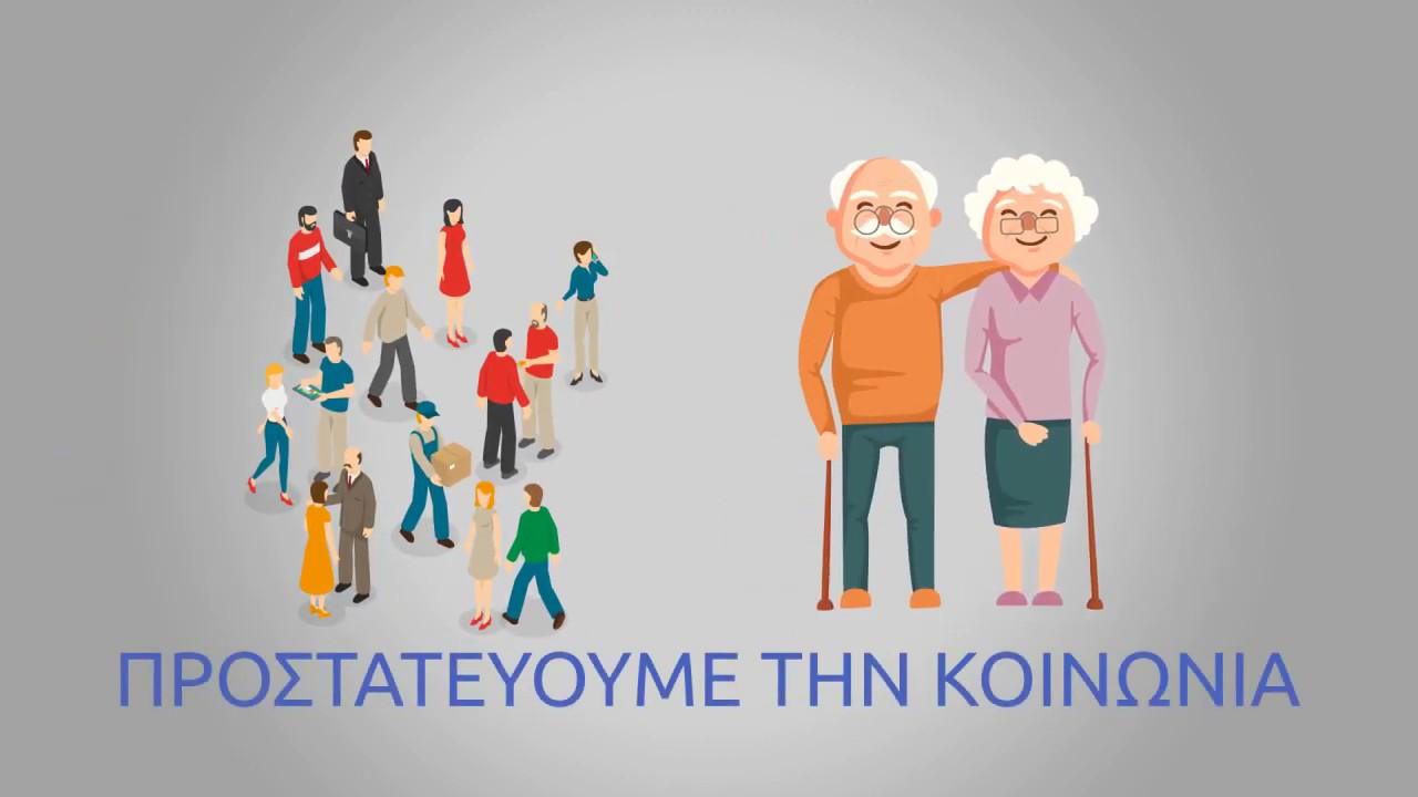 Δήμος Λεβαδέων: Μόνο με ραντεβού η εξυπηρέτηση των δημοτών