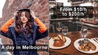 A day in Melbourne from waitress $10/h to blogger $200/h
