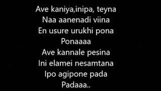 Download Otte Varthaiyile  - Viveck Ji (Song Lyrics) MP3 song and Music Video