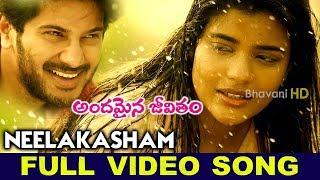 Andamaina Jeevitham Movie Songs || Neelakasham Video Song || Dulquer Salmaan