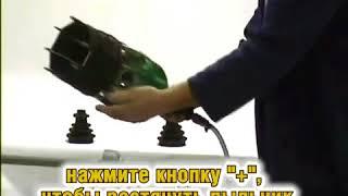 видео Устройство пневмо BOOTGUN Device for Boot Kit