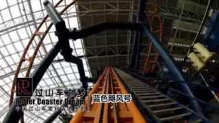 Crazy Bird Mounted Go Pro POV Happy Valley Tianjin