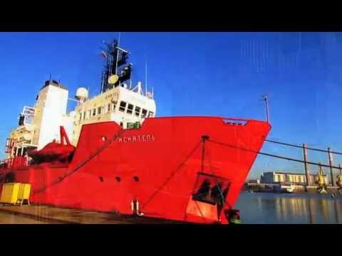 ISKATEL. Subsea Survey Solutions LLC (Moscow)